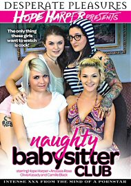 Naughty Babysitter Club (2017) (148494.9999)