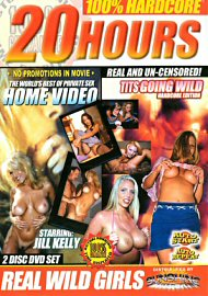 World'S Best Of Private Sex Home Video - Tits Going Wild Adult DVD  Disc One Only (148635.100)