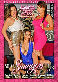 So. Cal Swingers Club 3 (2017) (149145.9998)