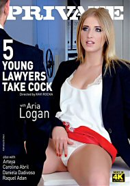 5 Young Lawyers Take Cock (150803.2)
