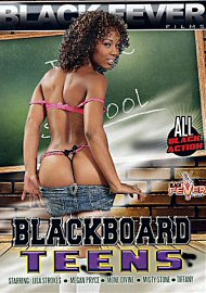 Blackboard Teens (151369.100)