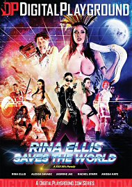 Rina Ellis Saves The World (2017) (152056.9999)