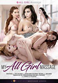 My All Girl Massage (2017) (152162.9999)