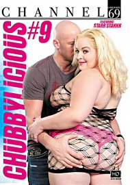 Chubbylicious 9 (2017) (152619.9999)