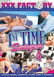1st Time Swingers 4 (2017) (152958.9999)