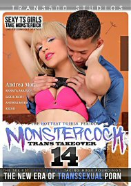 Monster Cock Trans Takeover 14 (2016) (153970.5)