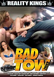 Bad Tow Truck (2016) (154469.2)