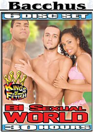 Bi Sexual World (6 DVD Set) (2017) (154592.9999)