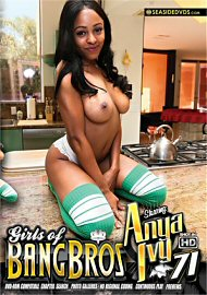 Girls Of Bangbros 71: Anya Ivy (2017) (154724.19998)