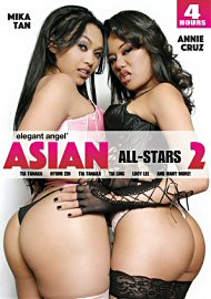 Asian All-Stars 2 - 4 Hours (2017) (155665.7)