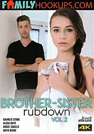 Brother-Sister Rubdown 2 (2017) (155687.19998)