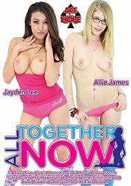 All Together Now (2017) (156591.9999)