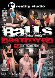 Balls Destroyed 2: Electric Boogaloo (2017) (156684.3)