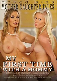 My First Time With A Mommy (2014) (156756.200)