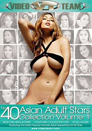 Top 40 Asian Adult Stars Collection 1 (2 DVD Set) (158794.8)