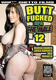 Butt Fucked By A She Male 12 (2018) (159316.3)