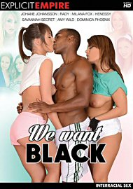 We Want Black 1 (2017) (160007.999)