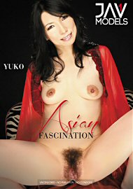 Asian Fascination 1 (2017) (162090.7)