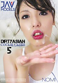 Dirty Asian Cocksuckers 5 (162098.1)