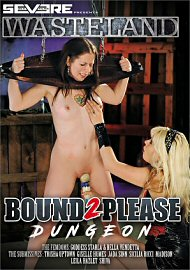Bound 2 Please Dungeon (2018) (162303.3)