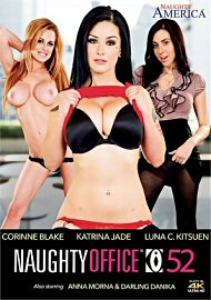 Naughty Office 52 (2018) (166492.9999)