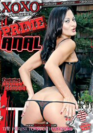 Prime Anal 1 (170059.10)