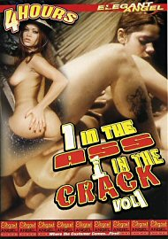 1 In The Ass 1 In The Crack (4 Hours) (40722.3)