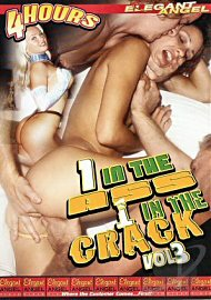 1 In The Ass 1 In The Crack 3 (4 Hours) (40724.5)
