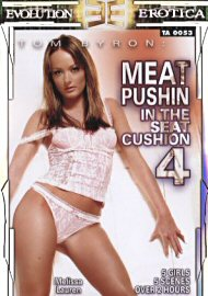 Meat Pushin In The Seat Cushion 4 (41302.1)