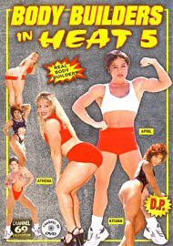 Body Builders In Heat Vol.5 (48494.1)