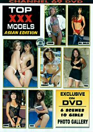 Top Xxx Models Asian Edition (48515.6)