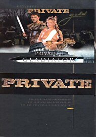 The Private Gladiator (2 DVD Set) (49833.22)