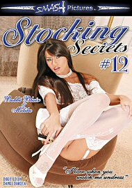 Stocking Secrets 12 (53245.2)