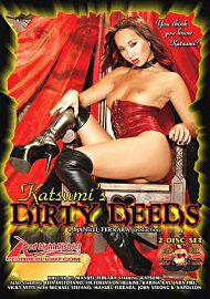 Katsumis Dirty Deeds (2 DVD Set) (54262.198)
