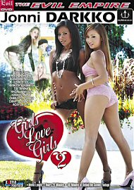Girls Love Girls 2 (67810.12)