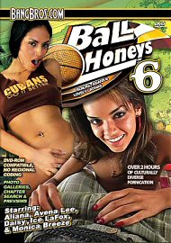 Ball Honeys 6 (69288.3)