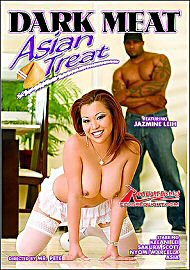 Dark Meat Asian Treat (72180.6)