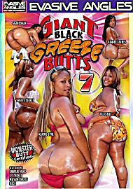 Giant Black Greeze Butts 7 (73230.1)