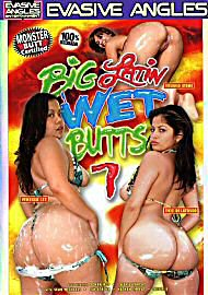 Big Latin Wet Butts 7 (73395.14)