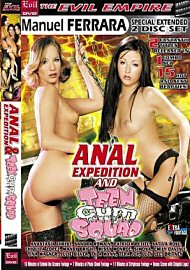 Anal Expedition And Teen Cum Squad (2 DVD Set) (73447.5)