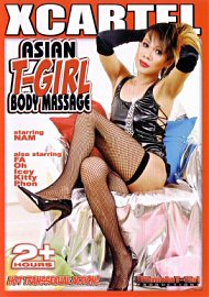 Asian T-Girl Body Massage (73616.3)
