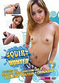 Squirt Hunter (73711.0)