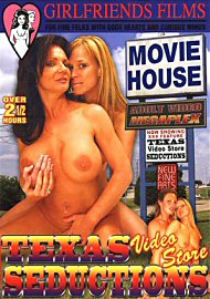 Texas Video Store Seductions (74885.10)