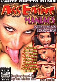 Ass Eating Maniacs (78138.2)