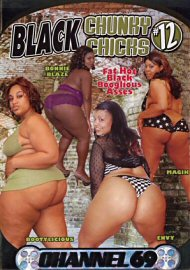 Black Chunky Chicks 12 (79698.9)
