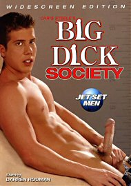 Big Dick Society (80976.1)