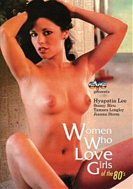Women Who Love Girls Of The 80s (81752.1)