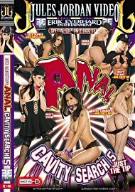 Anal Cavity Search 5 (2 DVD Set) (85169.8)