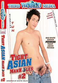Tight Asian Manholes 2 (88339.1)
