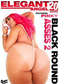 Black Round Asses 2 (5 DVD Set) (89675.9)